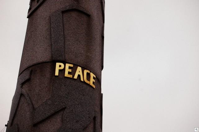 Frieden I